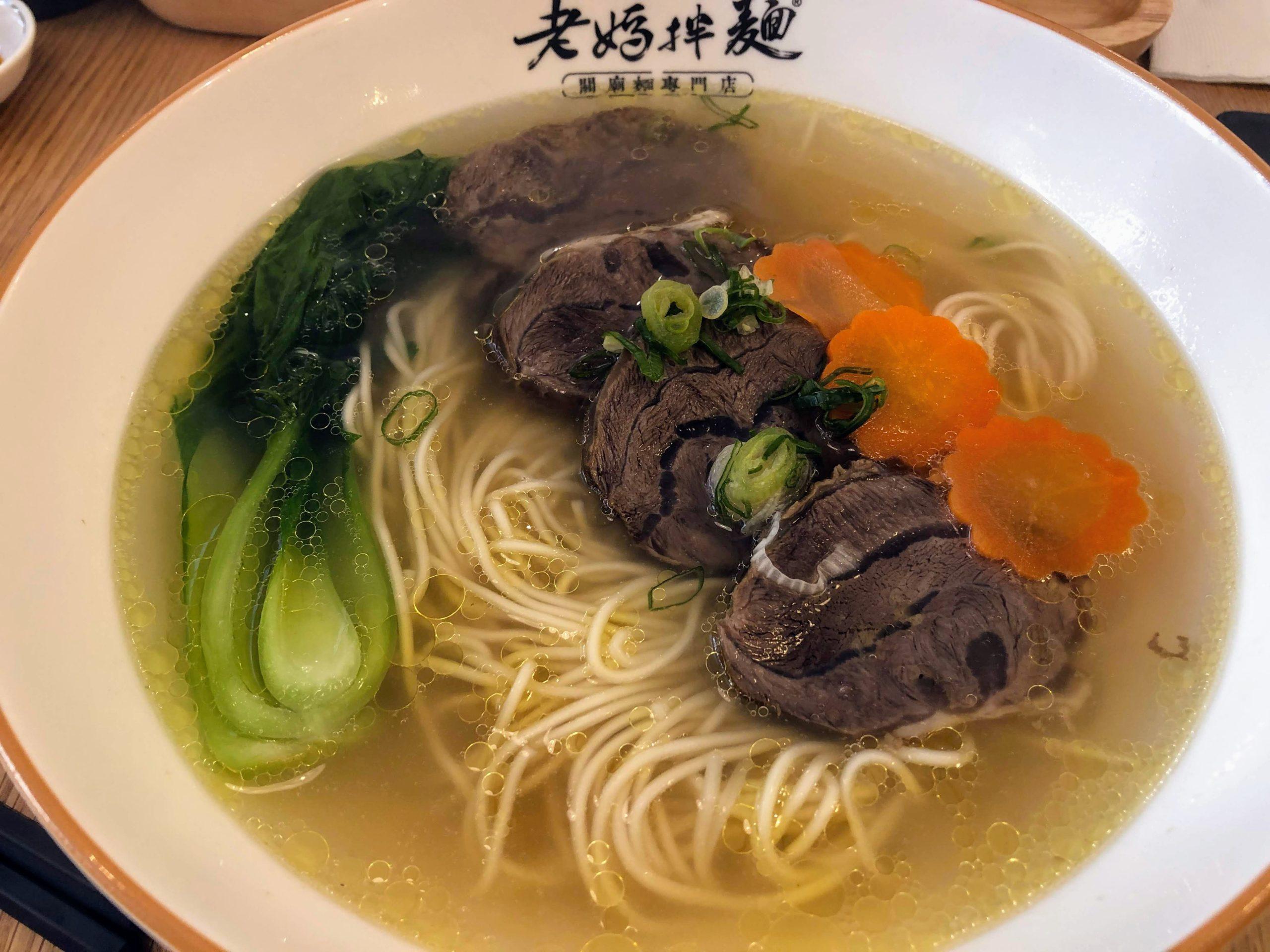 老媽拌麺関廟麺専門店の牛肉麺