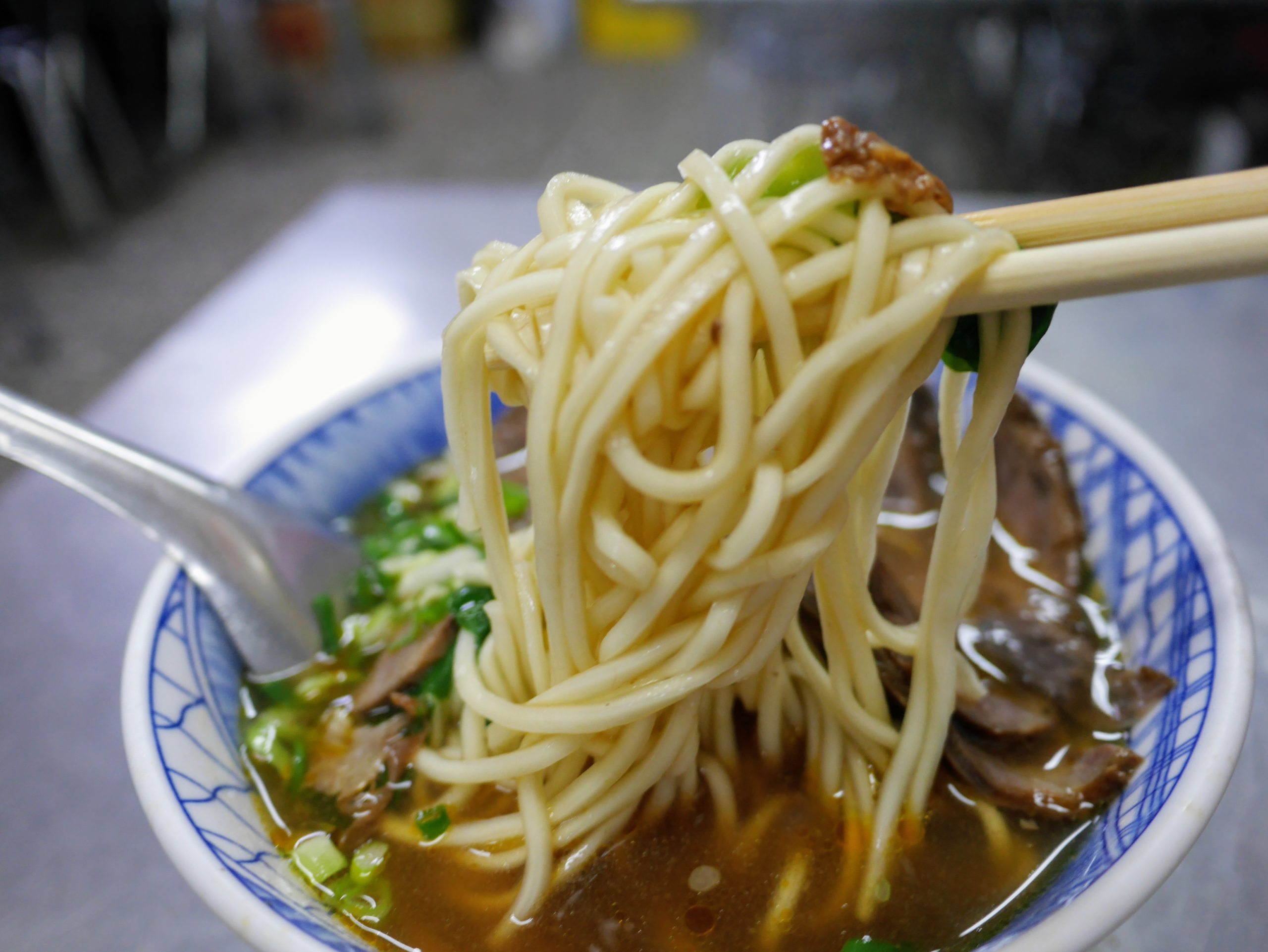 大師兄牛肉麺の麺